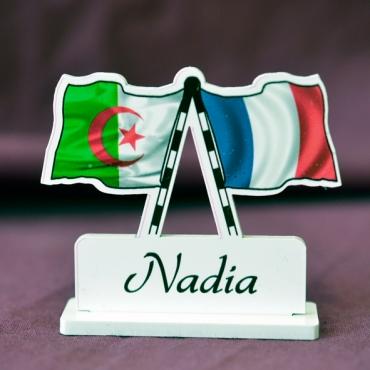 marque place personnalisé Algérie & France