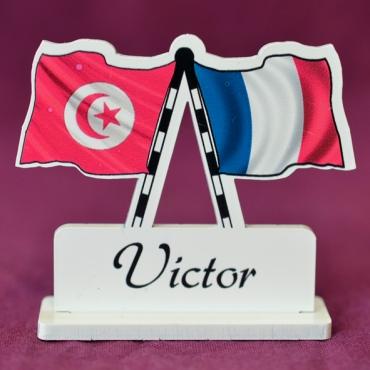 marque place personnalisé Tunisie & France