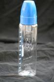 biberon grave en verre pour un cadeau de naissance original